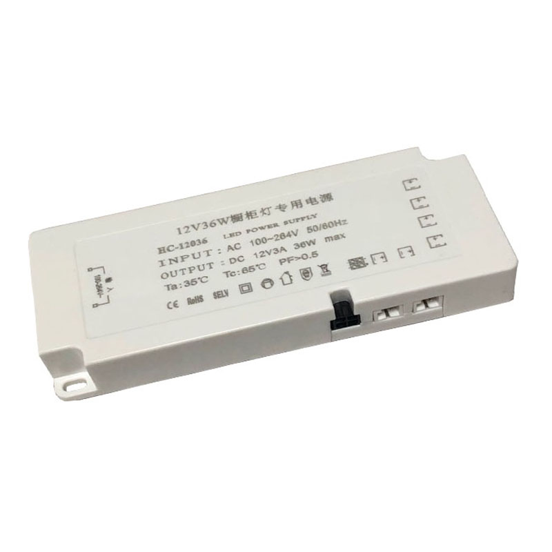 36W-12V-3A Corridor Automatic Stair induction switching power supply